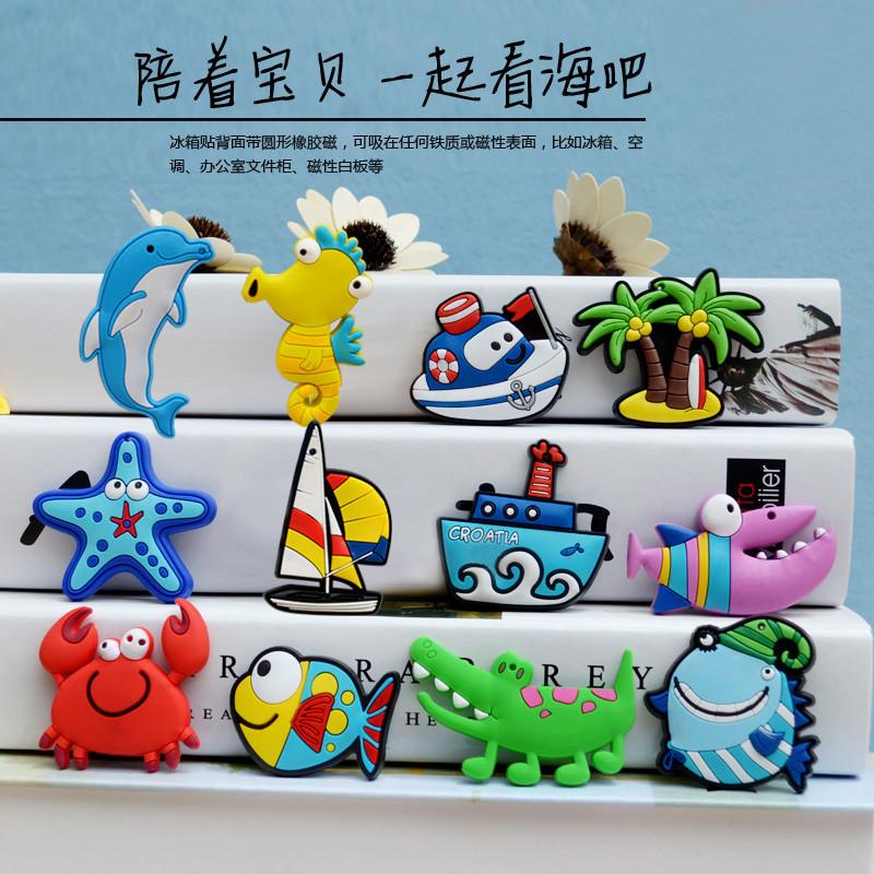 可爱创意冰箱贴磁贴卡通动物儿童黑板白板早教磁铁磁扣吸铁石