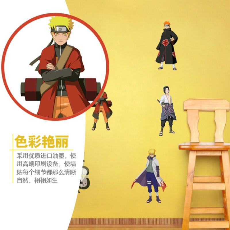 墙贴鸣人佐助格斗装饰画卡通动漫儿童防水玻璃贴纸可移除