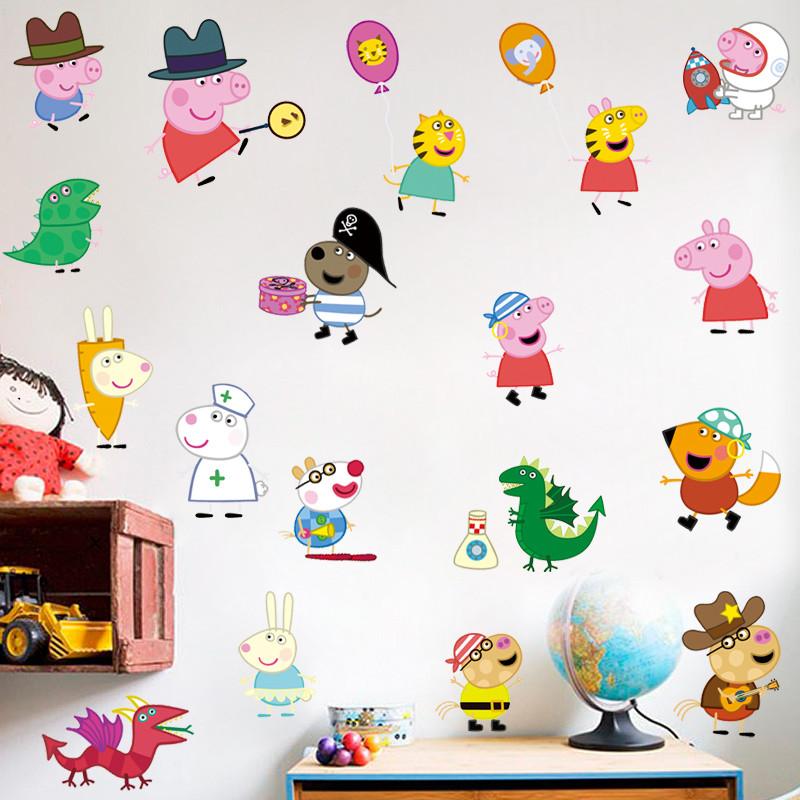 卡通墙贴可移除宝宝儿童房自行车卧室装饰画防水玻璃贴纸图片