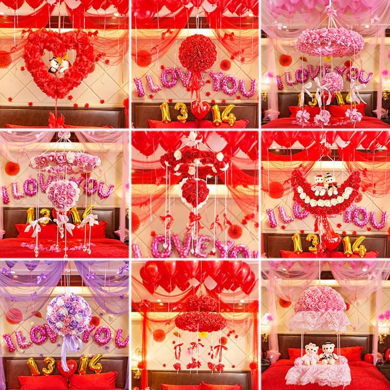 婚庆用品 婚房布置玫瑰花球 卧室房间 欧式婚礼拉花纱幔装饰图片