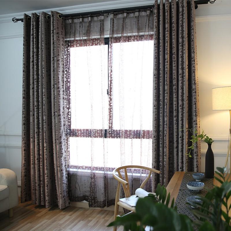 中国风 中式书法加厚双面提花遮光窗帘窗纱 客厅书房卧室特价