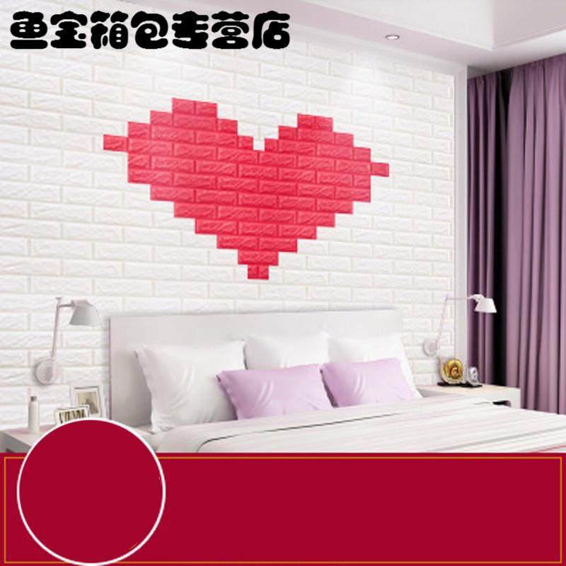 (77cm*70cm单片)3d立体墙贴砖纹墙纸自粘客厅电视背景图片