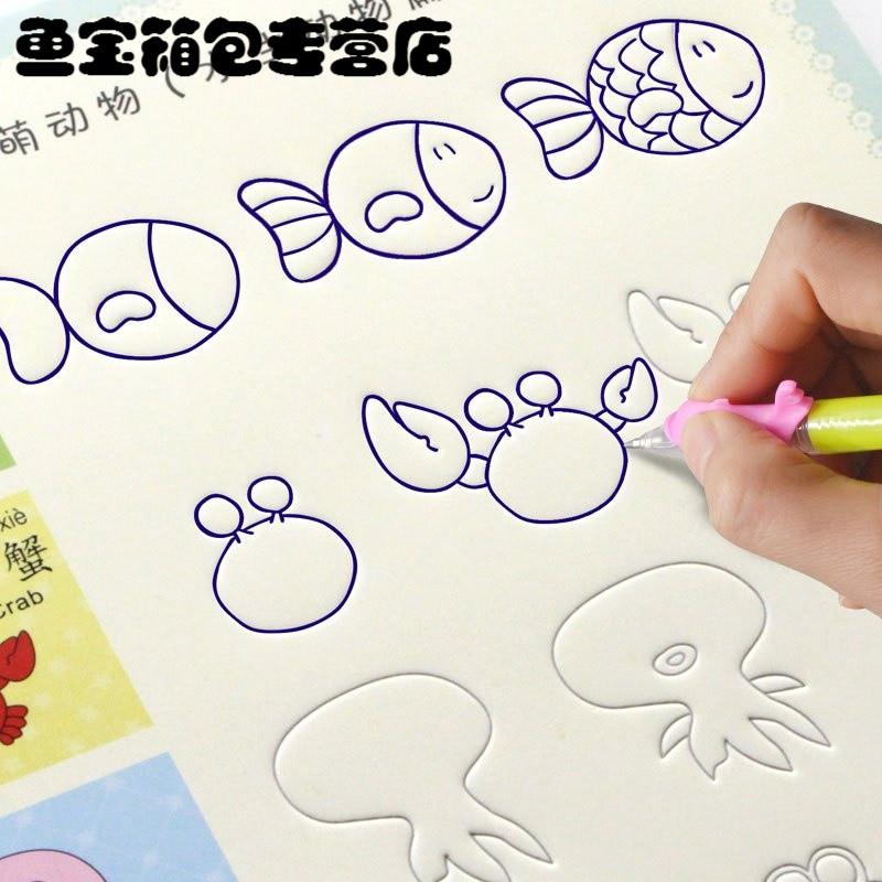 儿童涂色本简笔画练字帖3-6岁宝宝学画画书字帖幼儿园