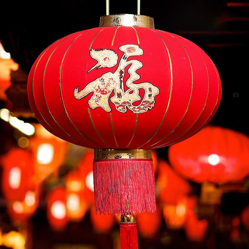 福字大红灯笼灯防水户外小印字手工吊灯喜庆中式中秋阳台装饰用品