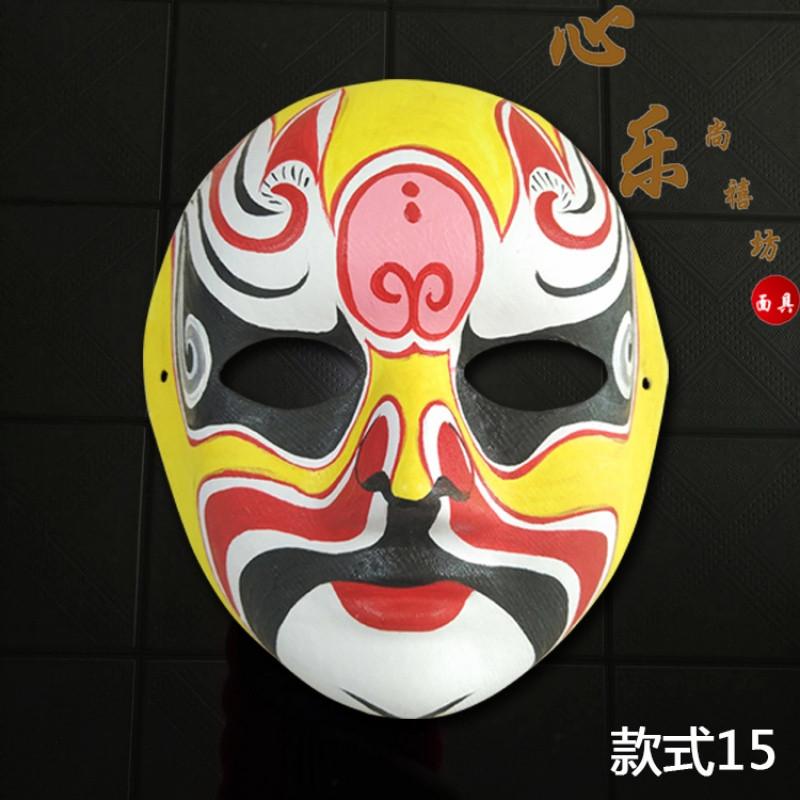 庞统京剧脸谱中式国粹儿童手绘纸浆面具工艺变脸道绘画活动整合