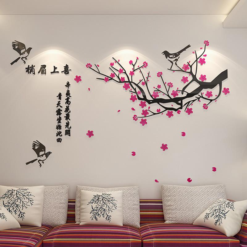 喜上眉梢3d立体墙贴画客厅沙发电视背景墙贴纸中国风新年墙面装饰