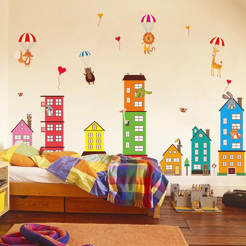 特大型儿童房幼儿园教室布置建筑墙贴卡通城堡背景墙墙面装饰贴画