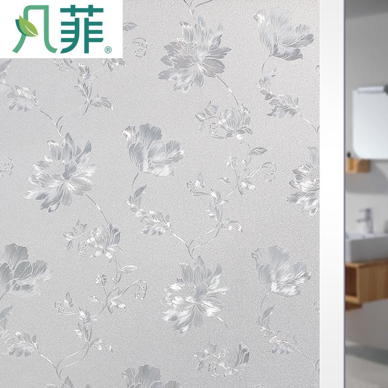 免胶窗户贴纸磨砂玻璃贴膜卫生间卧室浴室透光不透明玻璃贴纸窗花