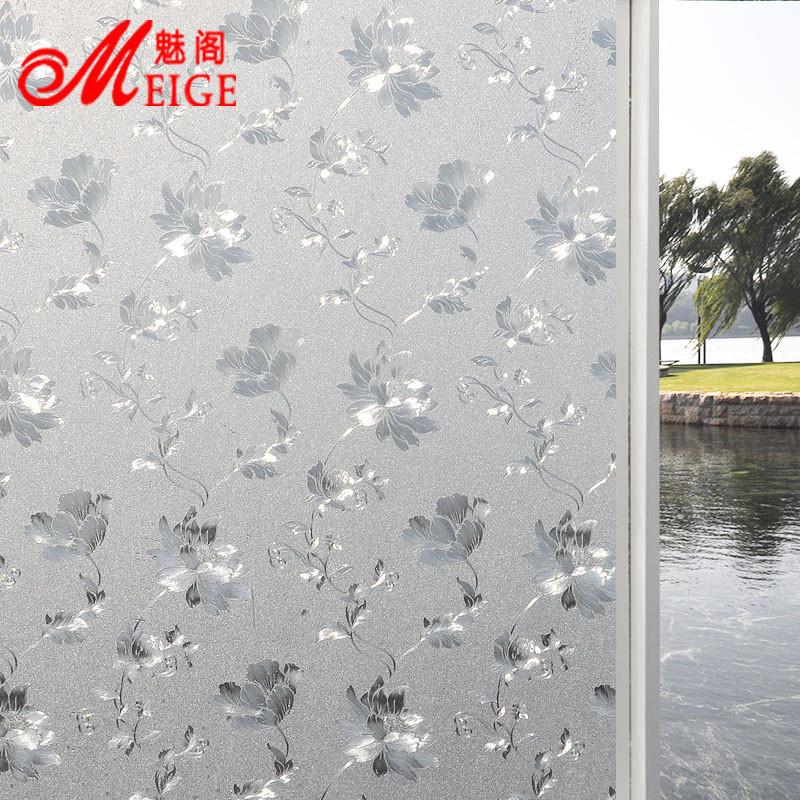 窗户玻璃贴纸卫生间透光不透明防透厕所磨砂玻璃贴膜窗花贴3d立体