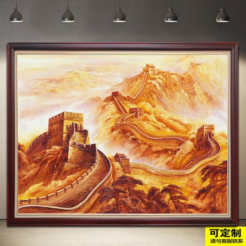 中式客厅书房风景 风水万里长城手绘油画 领导办公室 会议室挂画