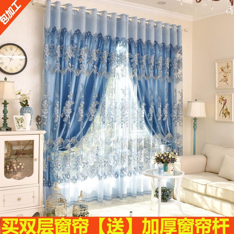 双层窗帘成品欧式客厅落地窗沙卧室婚房公主风窗帘布料遮光