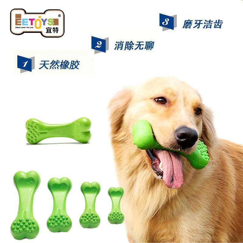 美国宠物橡胶玩具互动荧光球棒棒骨六角星耐咬球狗玩具