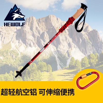 公狼(Hewolf)登山杖戶外拐杖手杖折疊伸縮爬山棍裝備超輕多功能