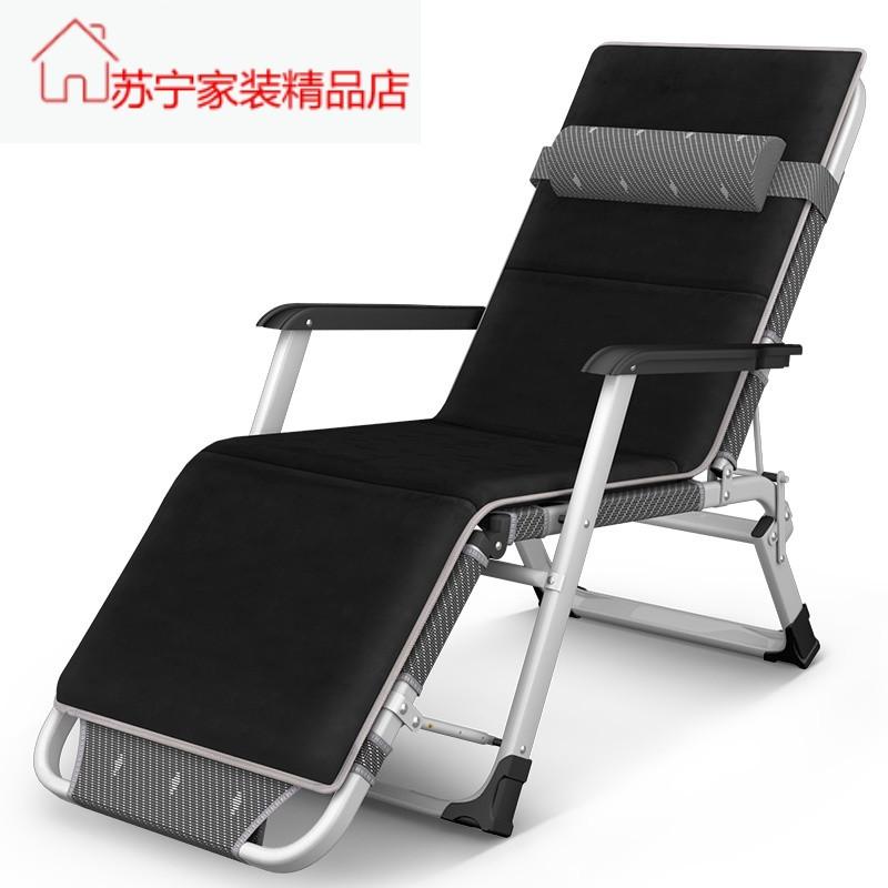 加宽折叠床便携办公室午休床午睡床单人躺椅折叠椅家用