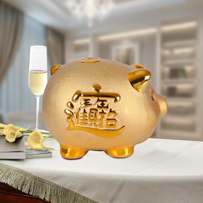 居家摆件陶瓷金猪存钱罐创意节日礼品商店开业摆件-金猪8寸