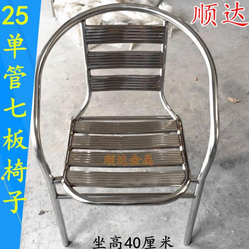 201/304不锈钢椅 不锈钢凳子扶手靠背椅子凳子室内外休闲餐椅图片