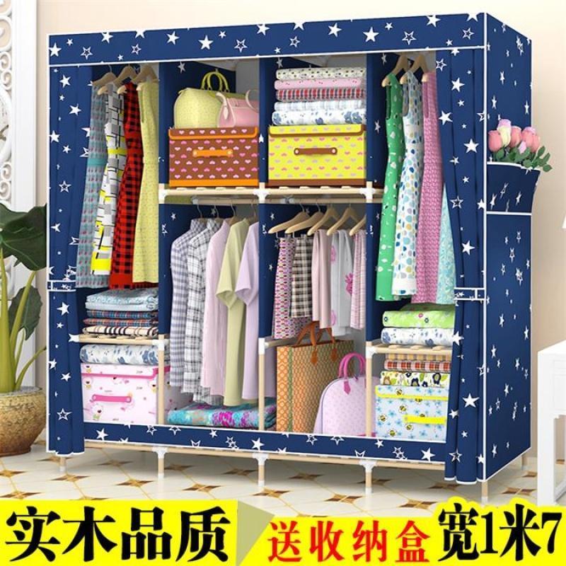 拼装双号简易实木牛津布衣柜成号木棍组装柜子收纳衣橱柜