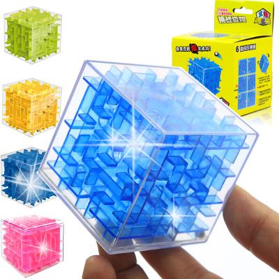 悦臻 旋转迷宫魔方益智早教玩具六面闯关透明3D立体 小孩儿童益智玩具智力球 走珠玩具智力魔方
