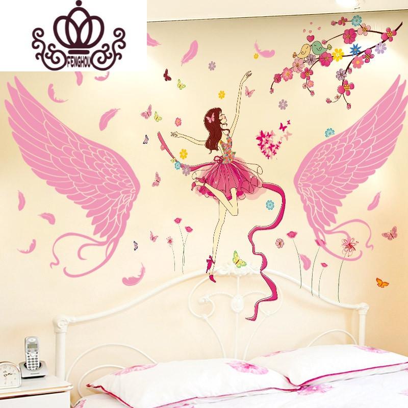可爱女孩儿童房间墙贴画卧室墙壁装饰墙面贴纸墙纸自粘3d立体墙画