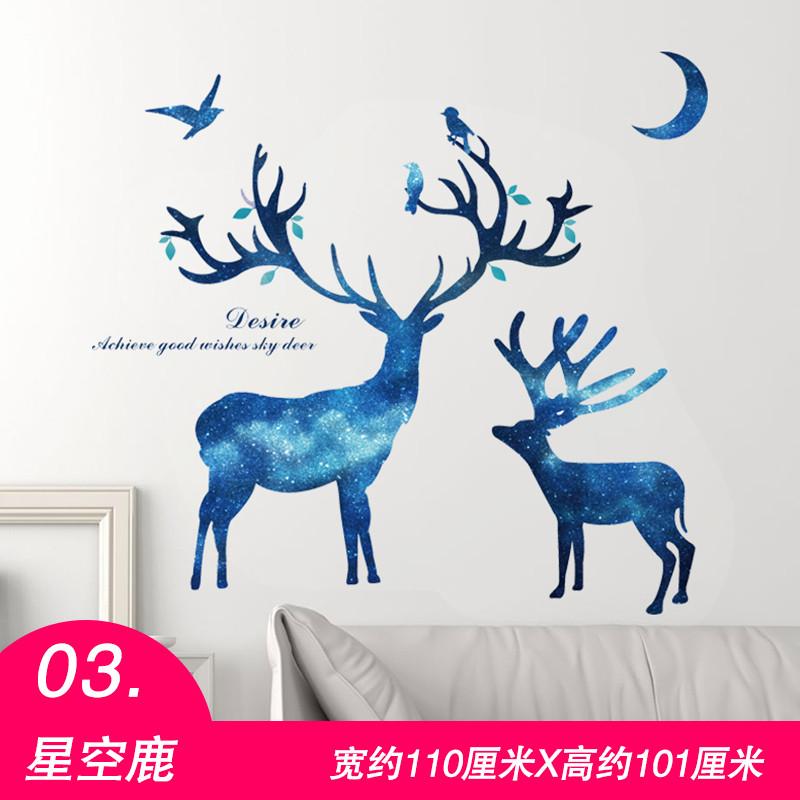 3d立体墙贴纸贴画动物墙画客厅卧室床头房间装饰防水自粘墙纸壁纸