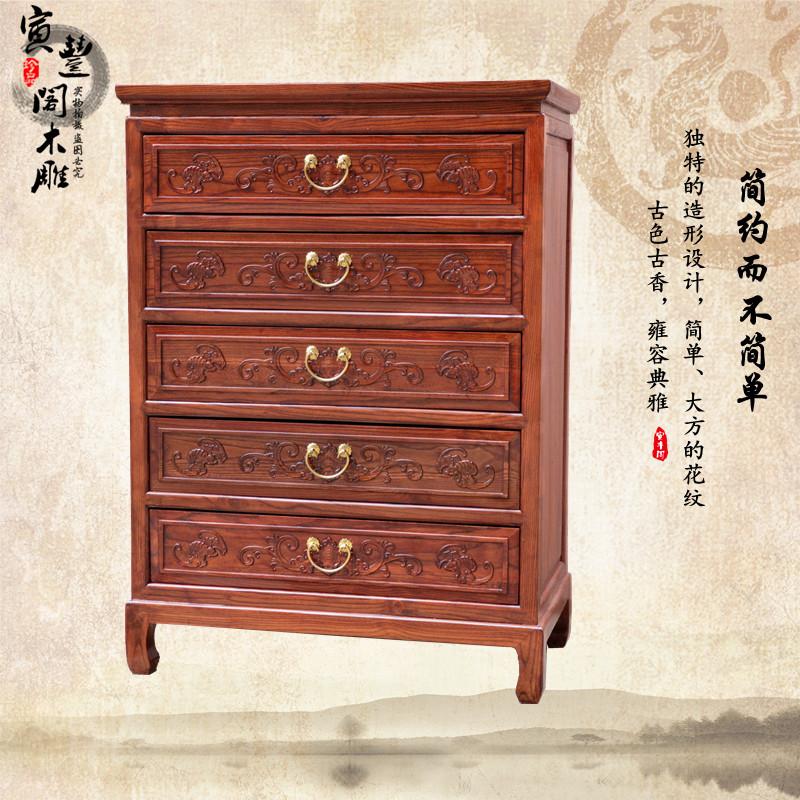 东阳木雕百子图樟木榆木五斗柜实木中式仿古收纳柜明清雕花家具