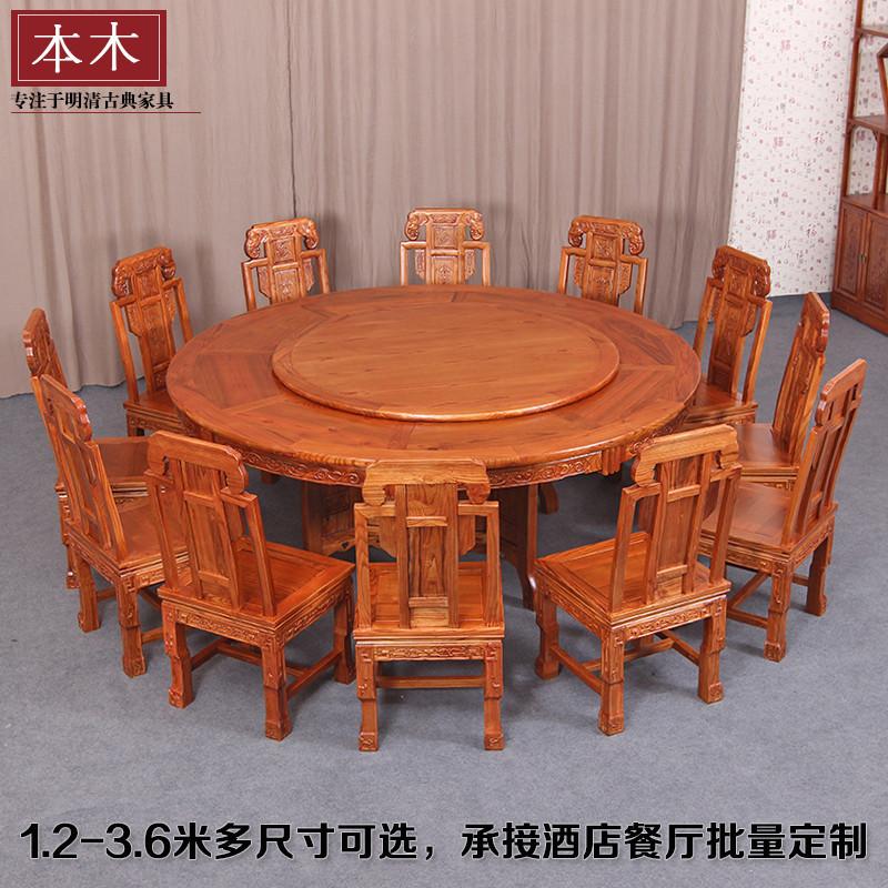 实木圆桌中式酒店饭店餐桌椅组合会所包厢电动大圆桌子仿古餐桌
