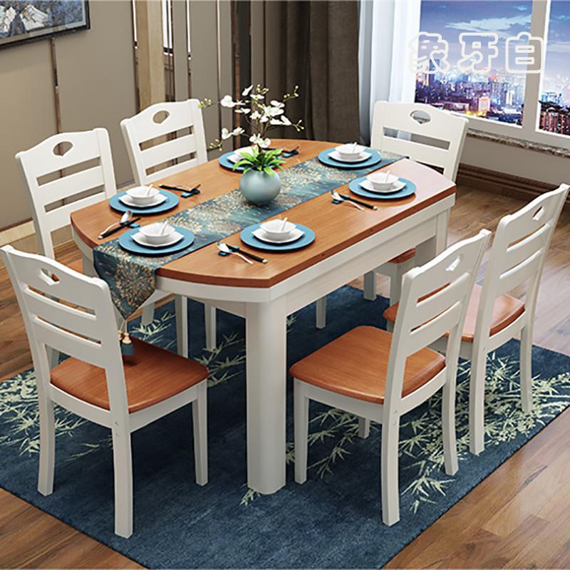 实木餐桌椅组合折叠方圆两用餐桌现代简约橡木可伸缩饭桌家用桌子