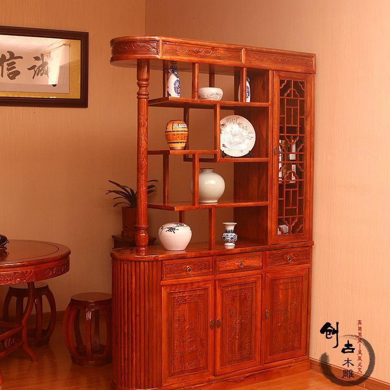 创古 明清古典 中式实木雕花玄关 酒柜 屏风 隔断 厂家直销送木架