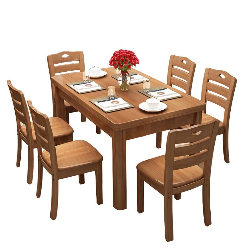 小户型全实木餐桌椅组合简约现代饭桌长方形橡木西餐桌1.2米餐台