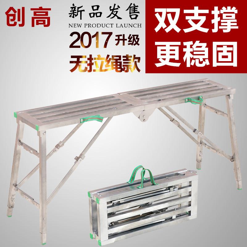 装修施工折叠凳工程升降马凳子铁凳子便携加厚高凳子折叠装修马凳