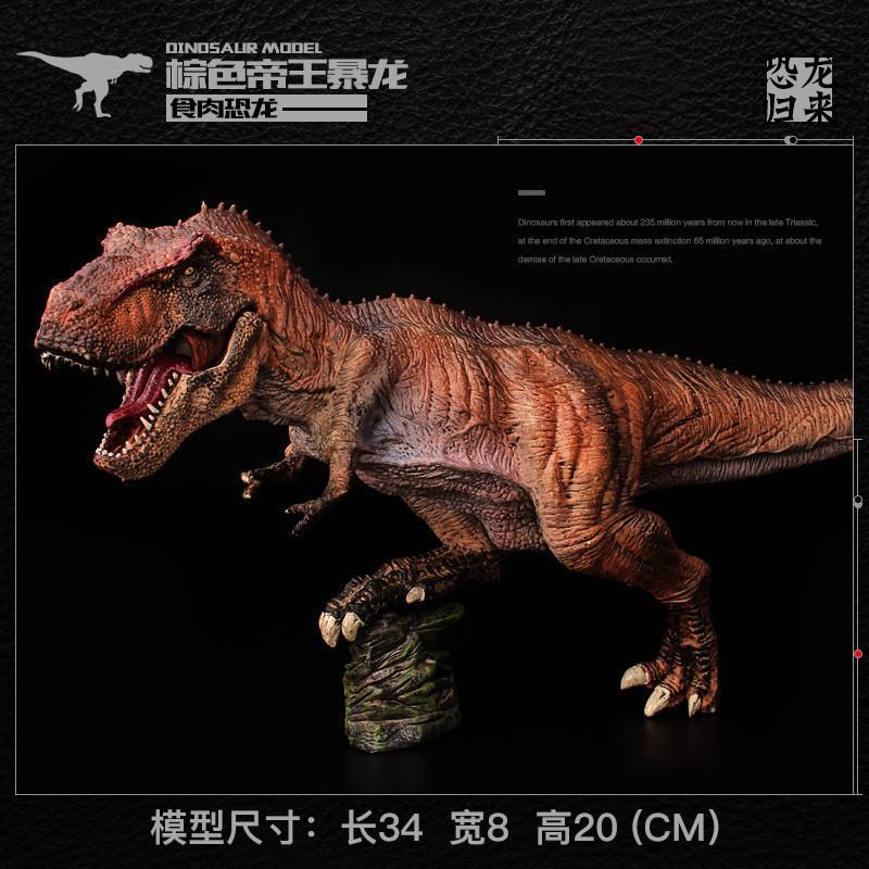 出口实心仿真图片恐龙套装暴龙大全玩具塑胶霸王龙模型龙动物棘龙迅猛乐高女孩积木镰刀超市恐龙图片