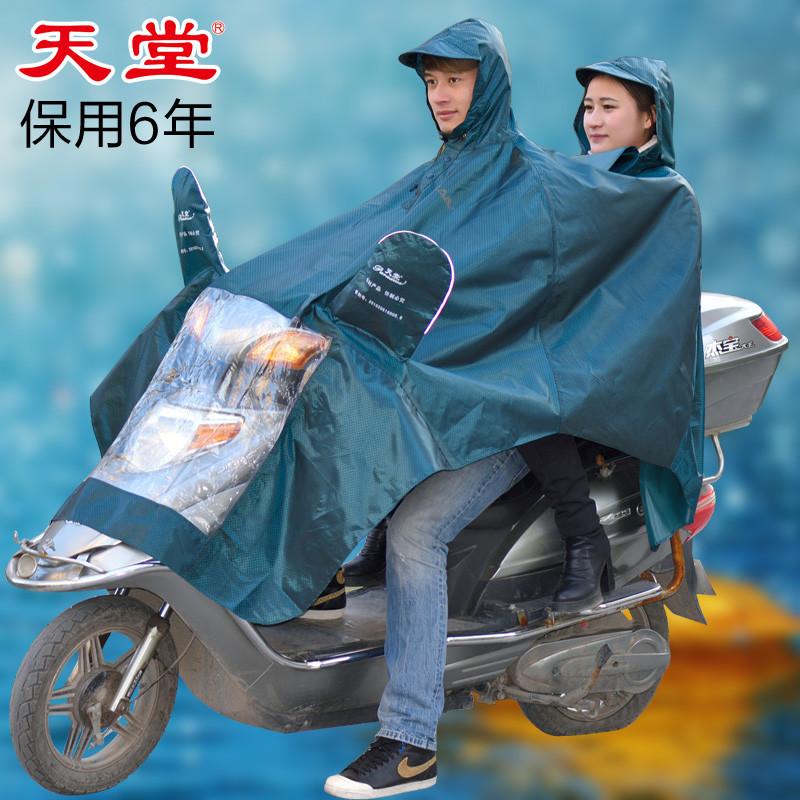 双人雨披加厚成人雨衣摩托车雨披电动车雨衣加大加长雨披
