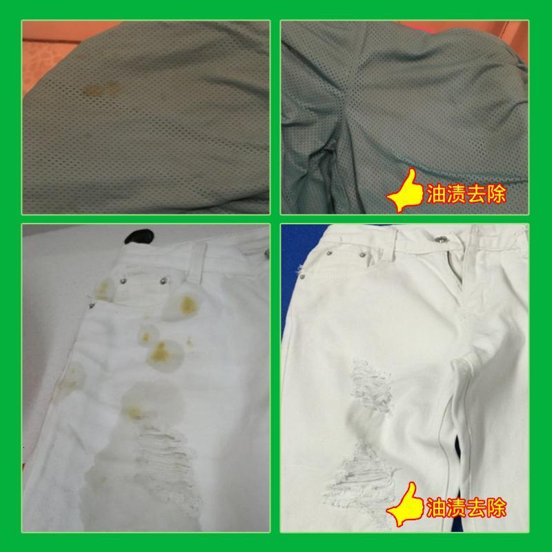 衣物去油去油渍去机油污剂衣服油污清洗剂老油斑干洗剂