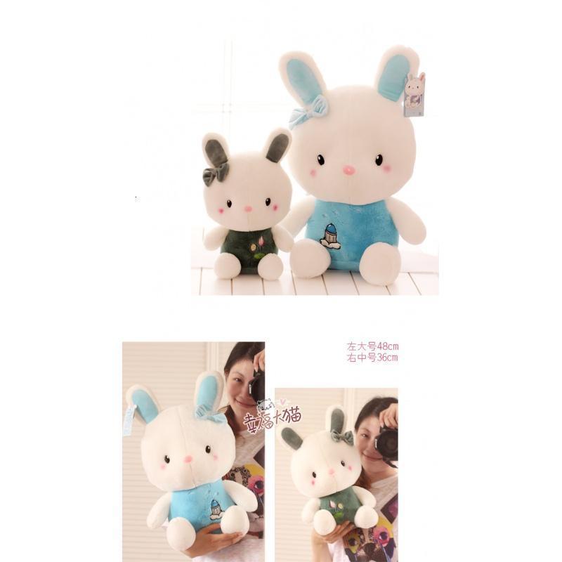 可爱小兔子公仔水上风情侣兔宝宝毛绒玩具公仔 生日礼物