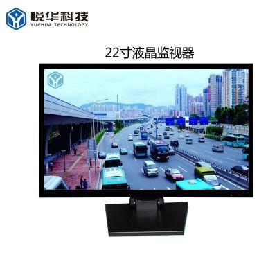 22寸液晶监视器 微边框液晶台式监视器安防监控网络办公工业级显示屏