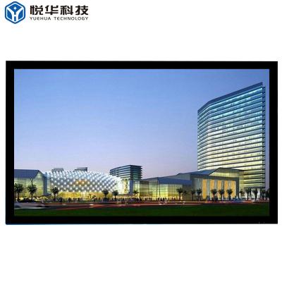70寸液晶监视器 微边框液晶LED背光正屏安防监控工业级网络办公显示屏