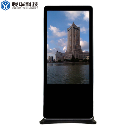 悦华科技 55寸立式一体机 多媒体触控一体机 触摸液晶显示器安卓网络商用播放器Windows系统 可定制安卓系统