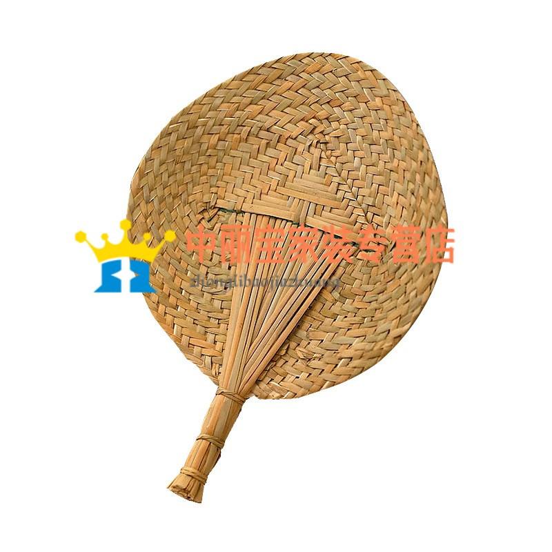 草编环保扇子手编礼品扇子手工编织夏季清凉风大圆形扇子