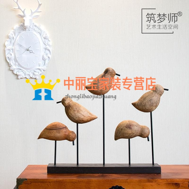 印度进口美式实木手工群鸟创意摆件家居装饰品客厅玄关样板房