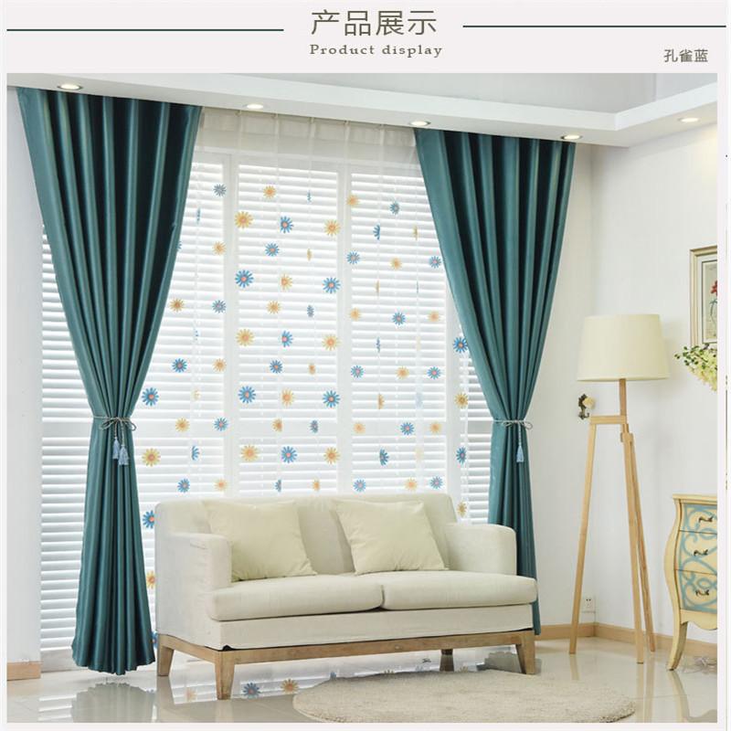 现代简约加厚珍珠绒全遮光遮阳保暖成品窗帘布料客厅卧室飘窗定制