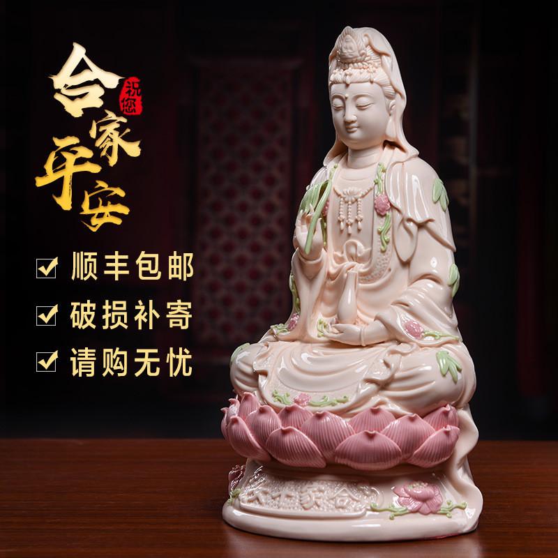 戴玉堂 陶瓷南海观音菩萨佛像 客厅家用供奉摆件坐姿观世音菩萨
