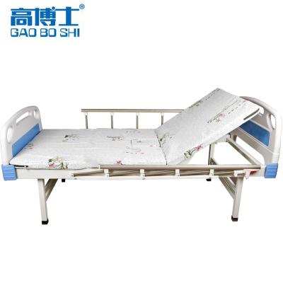 高博士(GAO BO SHI)护理床家用病床多功能老人翻身床瘫痪病人医用康复床