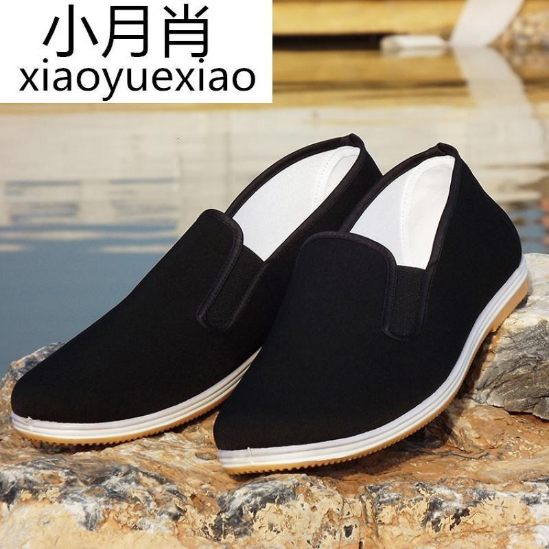 经典传统老北京布鞋老炮鞋低帮男鞋圆口中老年男棉鞋休闲老头棉鞋