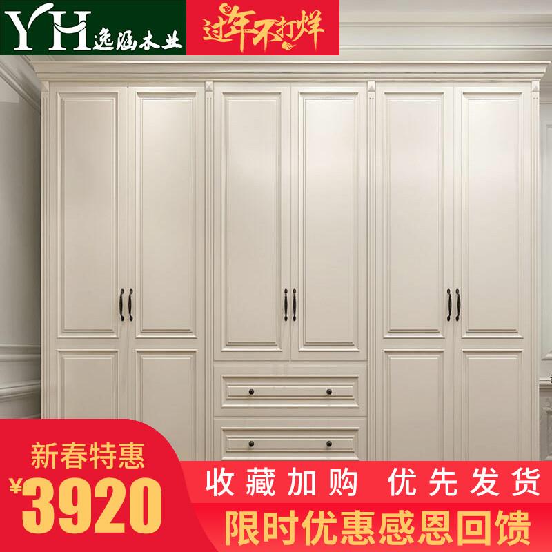美式实木衣柜白色储物柜欧式田园整体衣橱卧室家具可定做