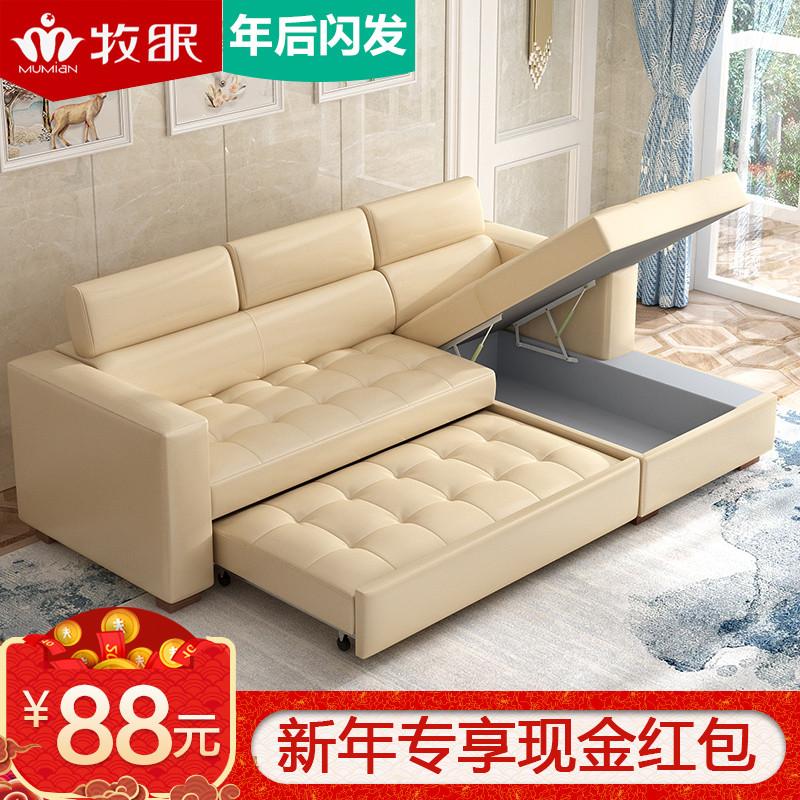 真皮沙发床小户型多功能储物沙发两用头层牛皮三人贵妃组合图片