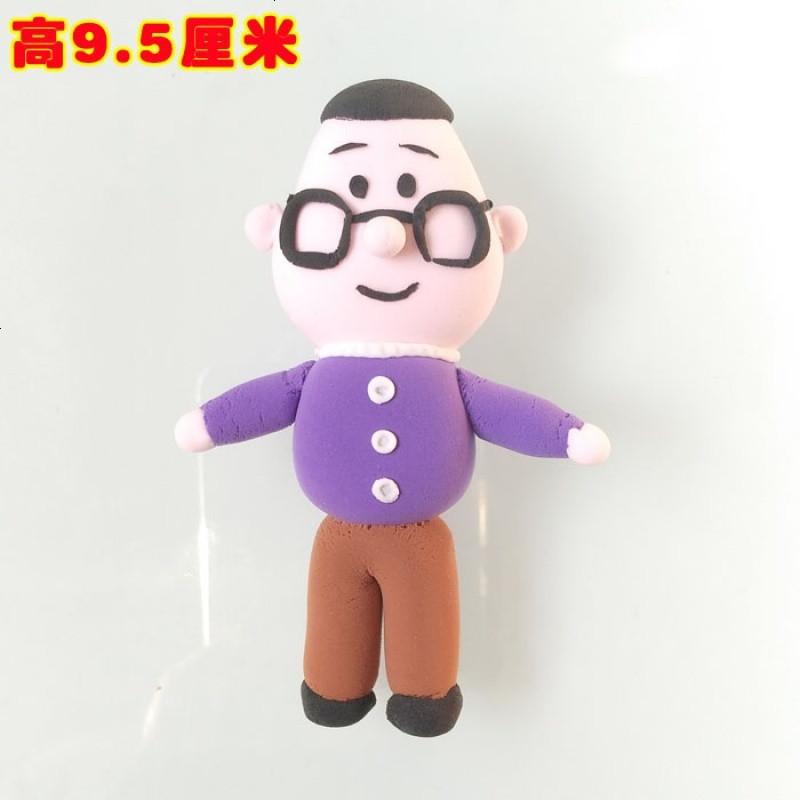 纯手工制作 儿童彩泥粘土玩偶 摆件 摆饰 一组 彩泥玩偶