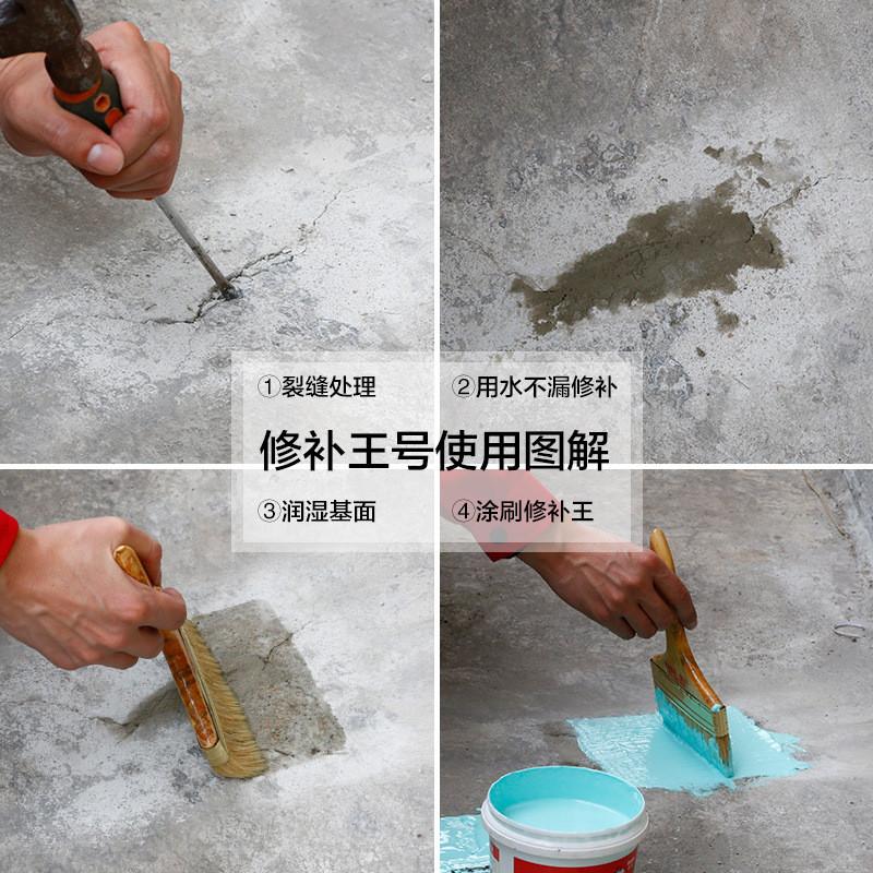 德高平房屋防水补漏材料 卫生间防水胶外墙防水 补漏王 细缝胶