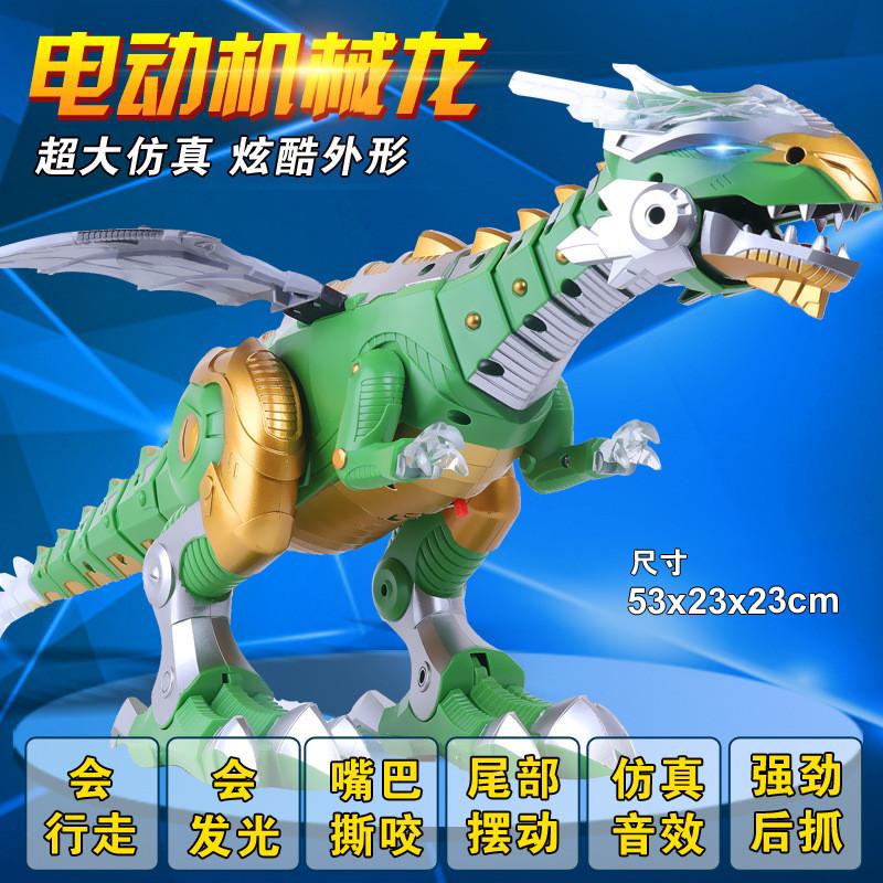 大号电动恐龙玩具机械霸王龙3-6岁仿真会走路恐龙蛋动物模型男孩