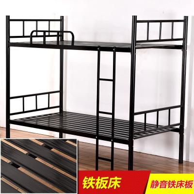 上下铺铁床双层1.2米铁架床上下铁艺床钢架床员工宿舍单人床1500mm*2000mm龙骨板上下床其他壹德壹