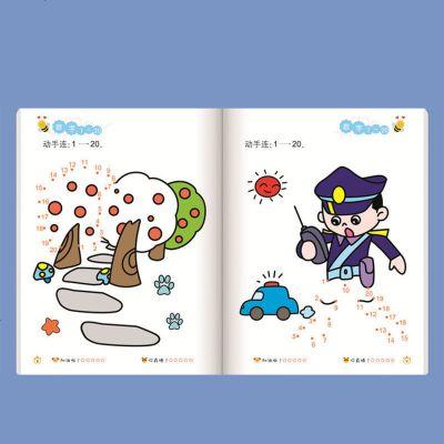 宝宝拼音数字字母点对点连线画画描红本 幼儿涂色2-3-6岁儿童涂鸦_698